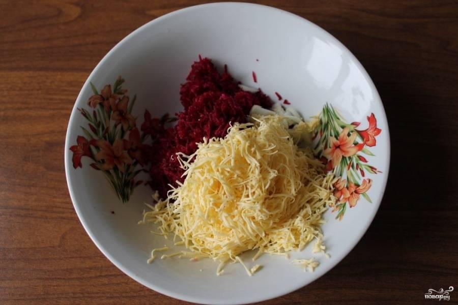 Сыр тоже натрите на терке и отправьте в миску к свекле.