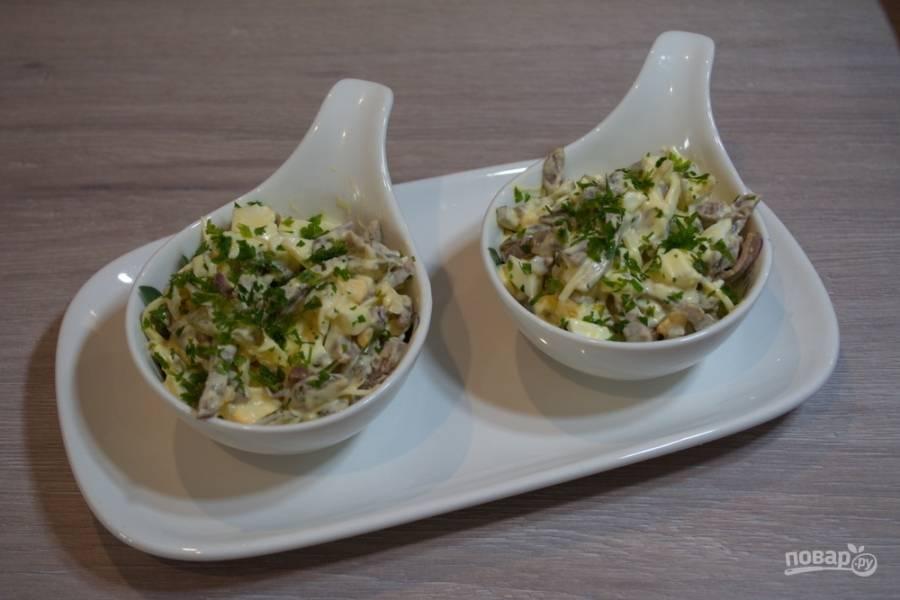 Салат слегка охладите в холодильнике. Разложите по порционным мисочкам и подавайте к столу.