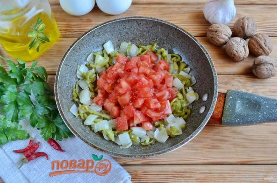 Помидор ошпарьте кипятком и поместите на минутку в ледяную воду, так легче снимется с него кожура. Порежьте некрупными кубиками и добавьте его к жареным овощам.