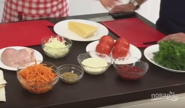 1. Нам понадобятся такие продукты: лаваш (обязательно берите свежий), корейская морковка, капуста, помидоры, зелень, куриное филе, сыр, кетчуп, горчица и майонез.