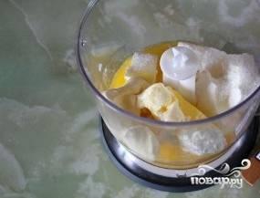 Размягчите маргарин при комнатной температуре. Погрузите его в блендер с яйцами, творогом, сахаром и солью. Сделайте однородную массу.