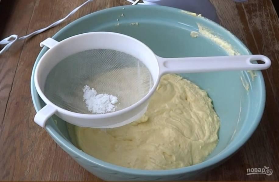 Затем по одному добавляйте яйца, не переставая работать миксером. К общей массе просейте разрыхлитель.