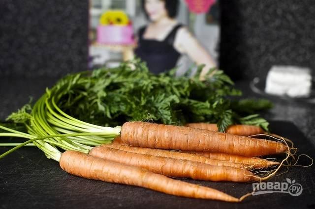 1. Вымойте и очистите морковь.
