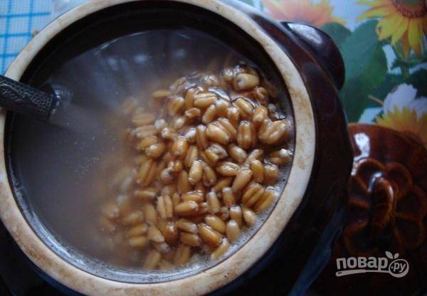 После крупу следует отварить. Это можно сделать на плите или переложить пшеницу в горшочек для запекания с водой. Уберите крупу в духовку при 180 градусах на 2,5 часа.