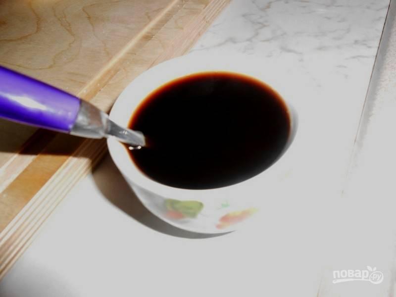3.Приготовьте кофе с сахаром и дайте остыть.