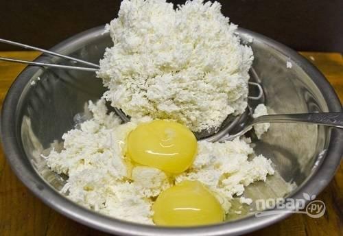 Творог протираем через сито или пропускаем через мясорубку. Отделяем белки от желтков. Желтки добавляем к творогу.