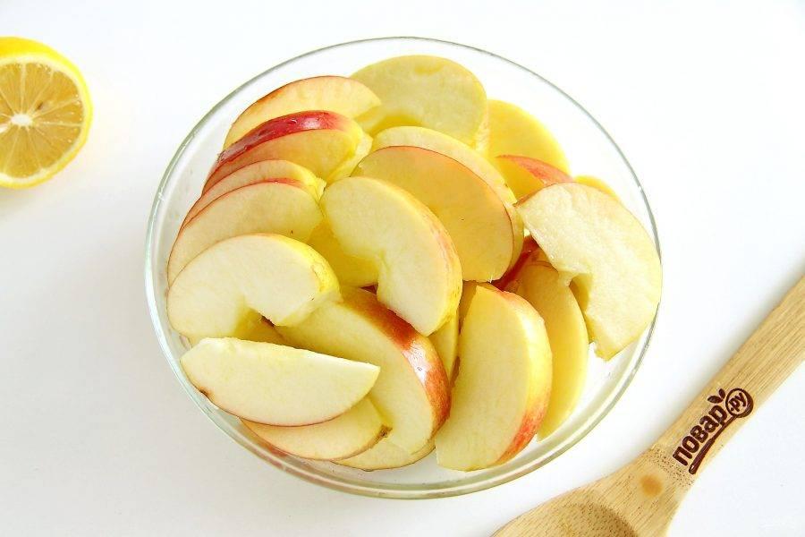 Яблоки помойте, удалите сердцевину и нарежьте дольками. Сбрызните соком лимона, чтобы они не потемнели.