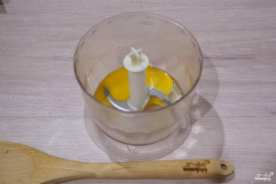 В чащу блендера поместите яичный желток. Некоторые источники утверждают, что можно использовать целое яйцо, но я беру только желток.