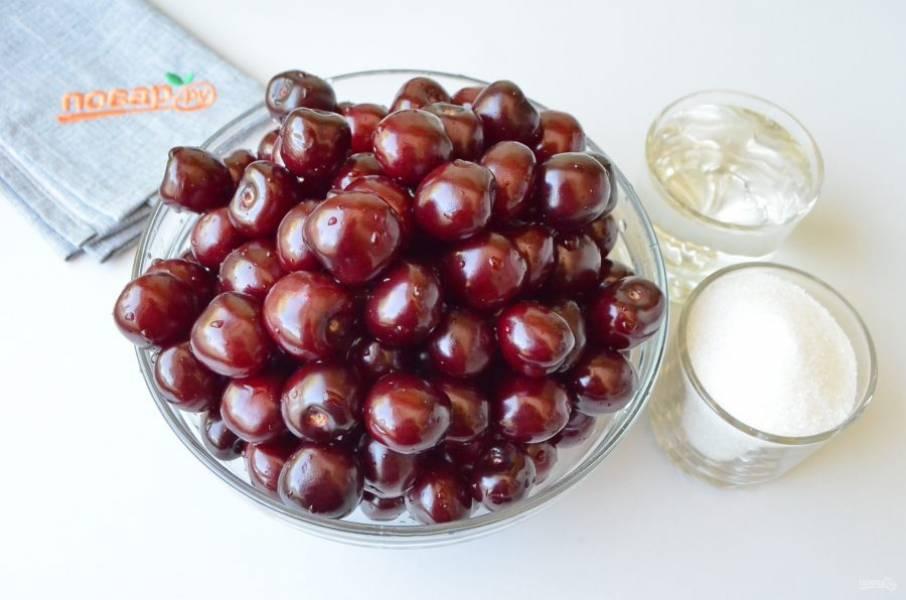 Подготовьте ягоды: оборвите хвостики, тщательно вымойте и переберите от порченых ягод. Поставьте воду для заливки черешен на огонь, доведите до кипения. Простерилизуйте банки и крышки.