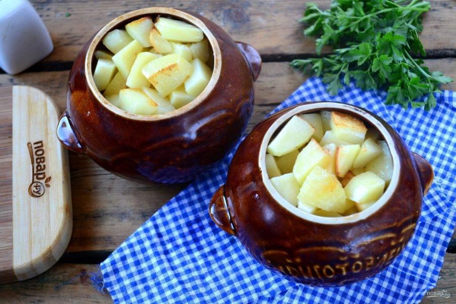 Затем положите картофель.