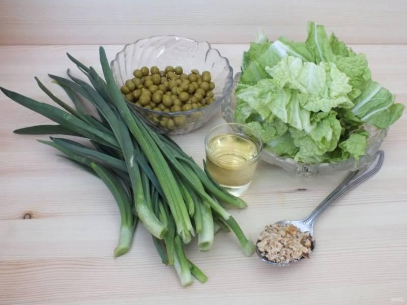 Подготовьте необходимые ингредиенты. Капусту и лук промойте и просушите. С горошка слейте жидкость.