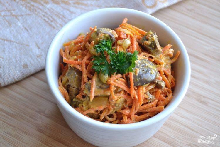 Корейская морковка с печенью