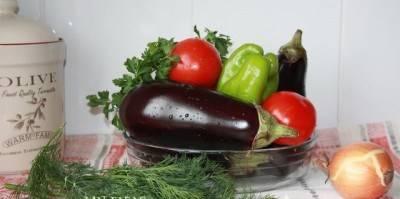 1. Набор продуктов для приготовления данного блюда минимальный. Баклажаны лучше брать среднего размера.