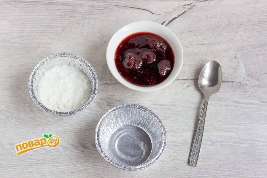 Силиконовые или фольгированные формочки смажьте растительным маслом и плотно уложите  наполовину формы творог.