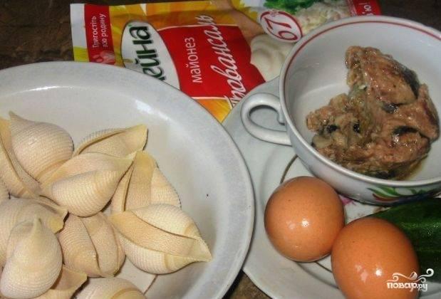 Конкильони отварите до готовности в подсоленном кипятке (около 12 минут). Затем остудите их. Также отварите яйца вкрутую.