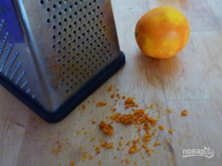 Апельсины промойте. Натрите с них цедру на мелкой тёрке.