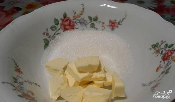 Для теста разотрите масло с сахаром.