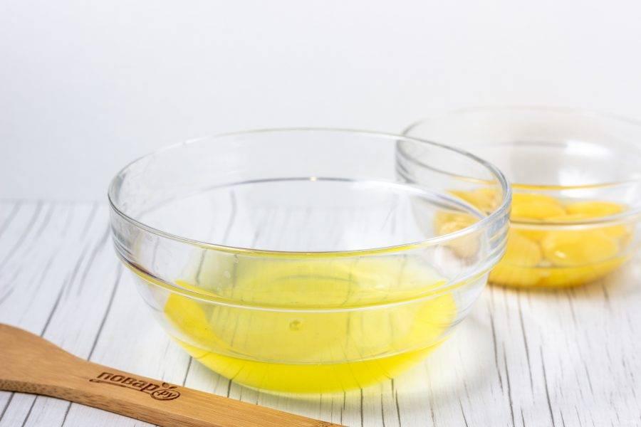Яйца разделите на белки и желтки.