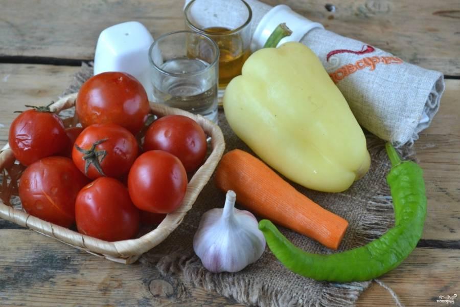 Приготовьте все необходимые ингредиенты. Все овощи хорошенько промойте. Помидоры я беру самые спелые, чтобы было побольше сока. Помидоры первыми пропустите через мясорубку.