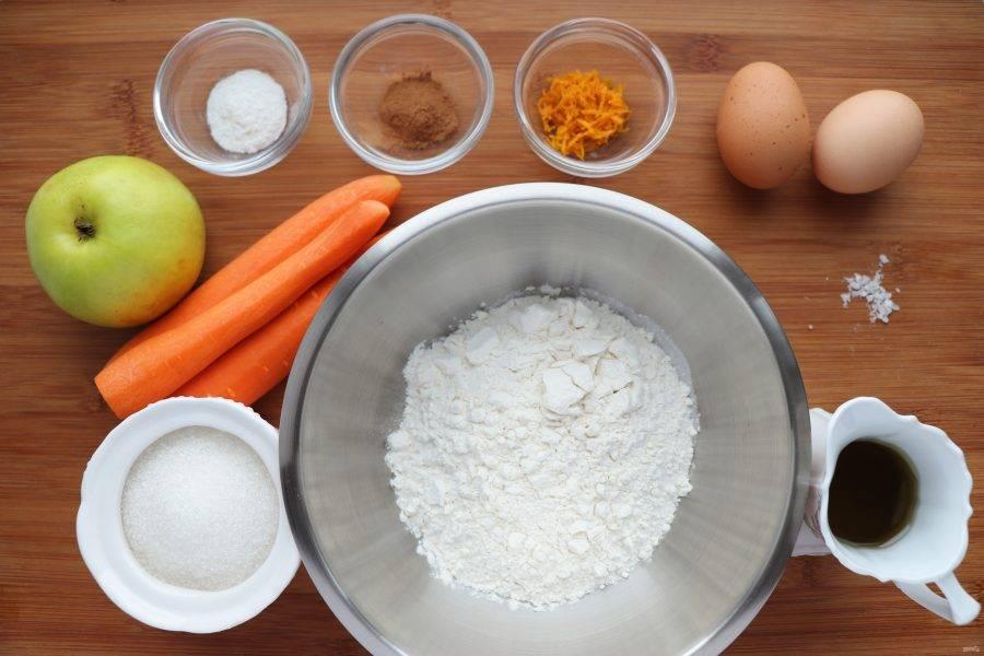 Для начала подготовьте все ингредиенты. Данное количество ингредиентов рассчитано на форму для выпечки диаметром 20 см.
