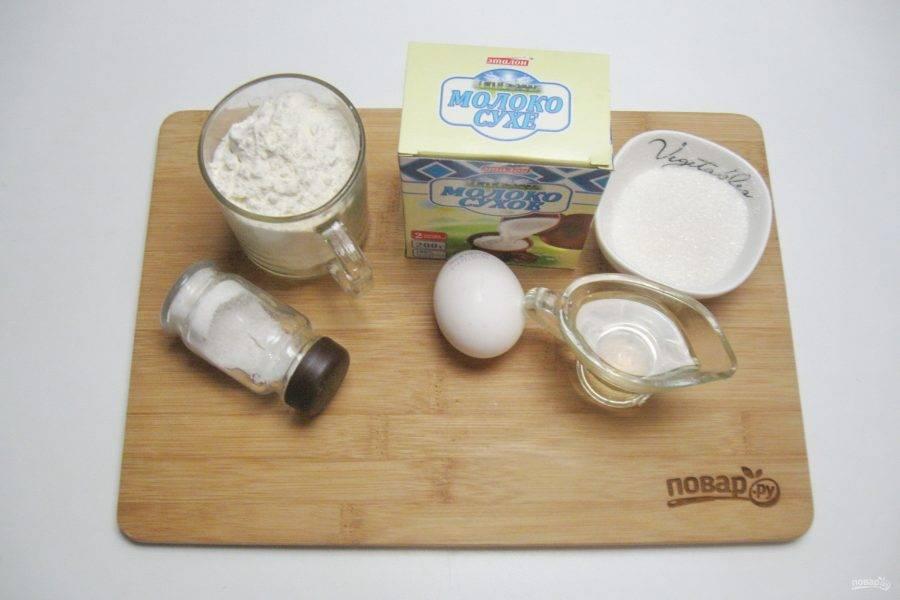 Подготовьте все ингредиенты для приготовления оладий на сухом молоке.