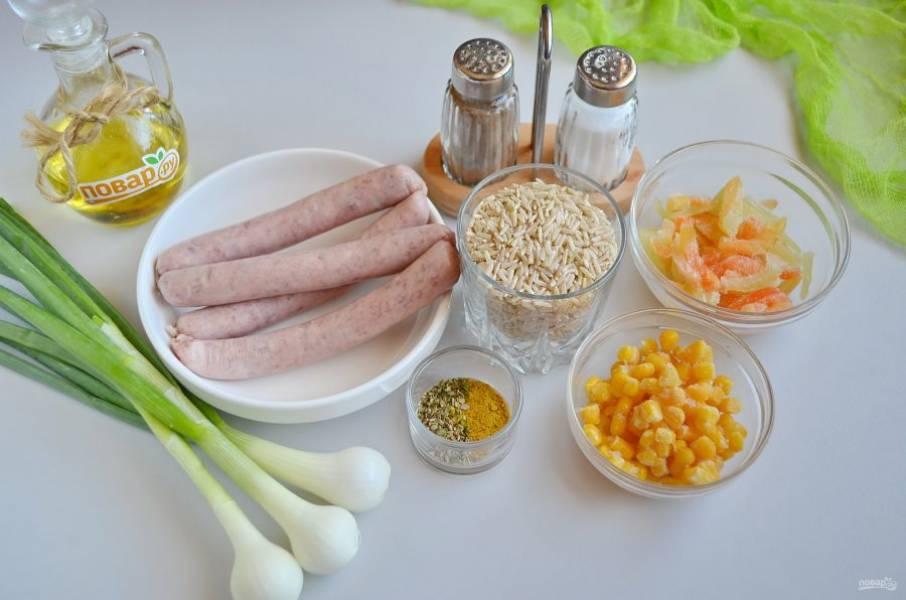 Подготовьте продукты. Приступим! Если овощи свежие, то их нужно вымыть, порезать.