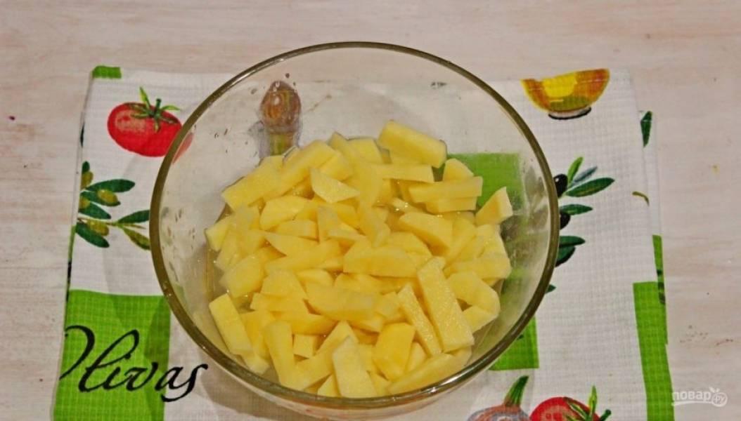 Картофель очищаем и нарезаем на кусочки.
