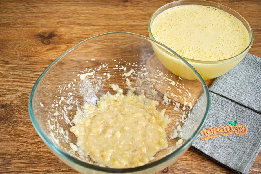 Сливочное масло растопите, остудите. Банан очистите, положите в миску, разомните до состояния пюре. В отдельной миске взбейте яйца и сахар в светлую пышную массу. Добавьте к бананам, перемешайте.  Влейте растопленное сливочное масло, взбейте.