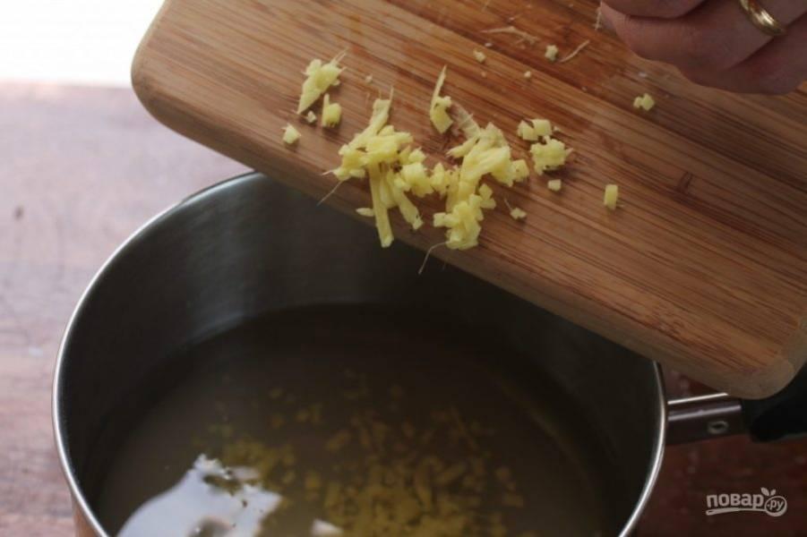 4.Очистите корень имбиря и натрите его на терке, должно получиться около 3 столовых ложек. Добавьте имбирь в сотейник и отправьте на слабый огонь, варите до растворения крупинок. Остудите смесь до комнатной температуры.