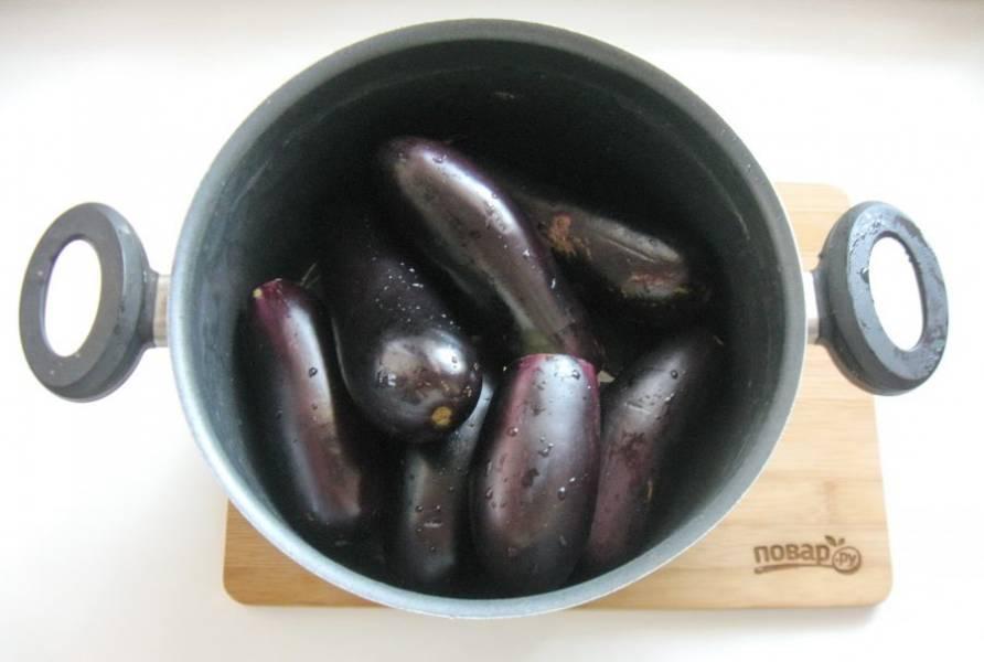 Баклажаны помойте, обрежьте плодоножку и выложите в кастрюлю.