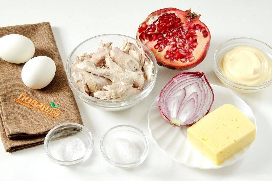 Подготовьте все ингредиенты. Отварите заранее яйца вкрутую и в подсоленной воде куриное филе до готовности.