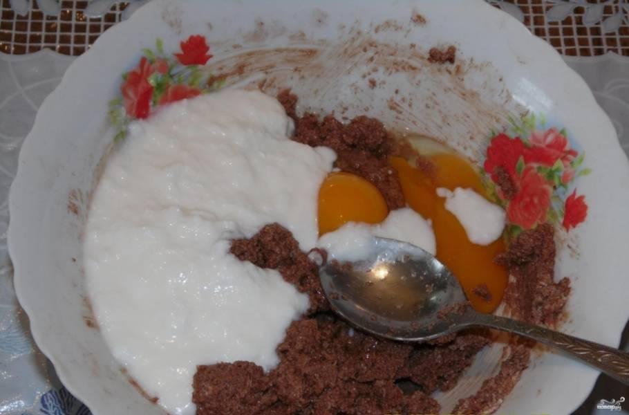 3.К массе добавляем яйца и простоквашу. Добавляем щепотку соли и пол чайной ложки соды.