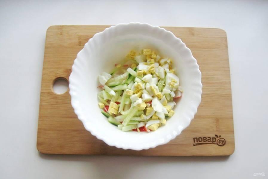 Яйца сварите вкрутую, очистите, нарежьте мелко и выложите в салатник.