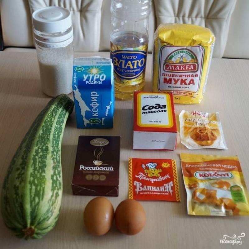 1. Сперваберем и подготавливаем все необходимые нам ингредиенты.