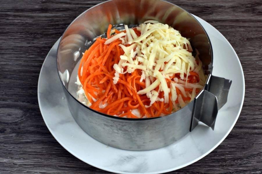 Затем выложите слой корейской моркови. Сверху натрите сыр. Смажьте майонезом.