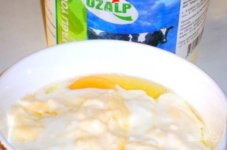 3. Приготовим заливку. Оставшиеся яйца взбейте с йогуртом и тертым на мелкой терке сыром. Специи - по вкусу.