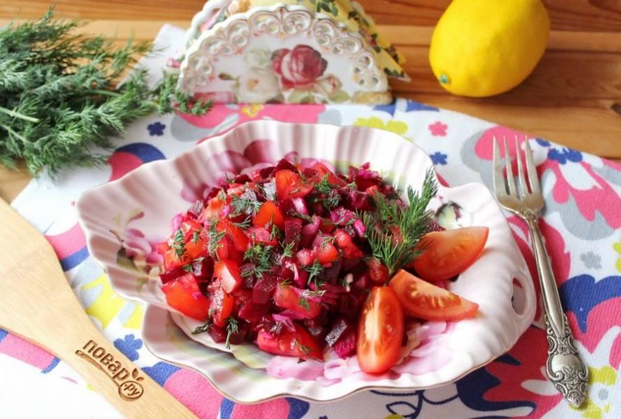 Салат из свеклы и помидоров готов. Подавайте на закуску.