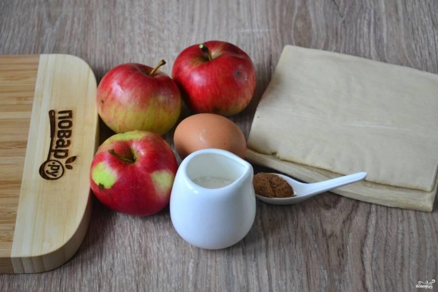 Подготовьте все необходимые ингредиенты. Тесто заранее достаньте из холодильника и положите на пергамент или присыпанную мукой рабочую поверхность.