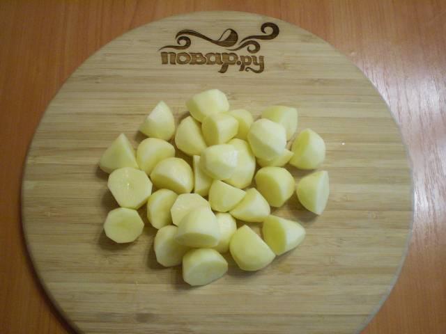 Порежьте картофель кусочками. Картофель у меня мелкий, поэтому я порезала его на половинки, получились достаточно удобные кусочки.