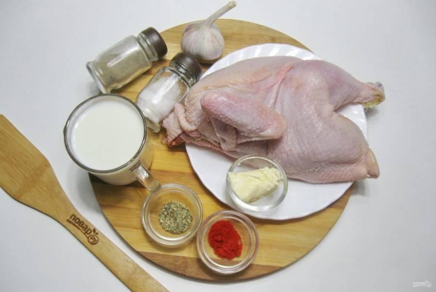 Подготовьте все ингредиенты для приготовления чкмерули.