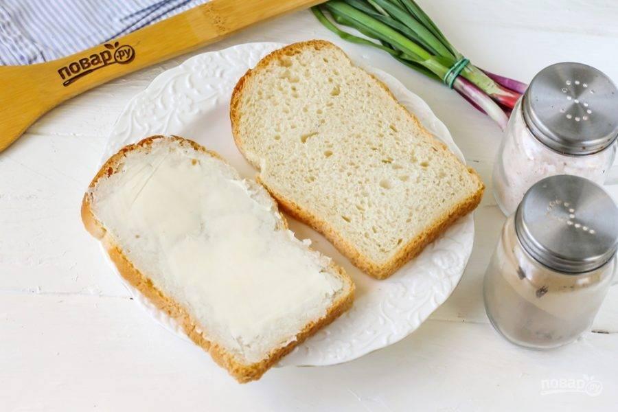 Один хлебный ломтик обмажьте качественным сливочным маслом любой жирности. По желанию, можете приготовить его в домашних условиях из жирных сливок. Если любите сэндвичи с более высоким содержанием жиров, то смажьте маслом и второй ломтик хлеба.