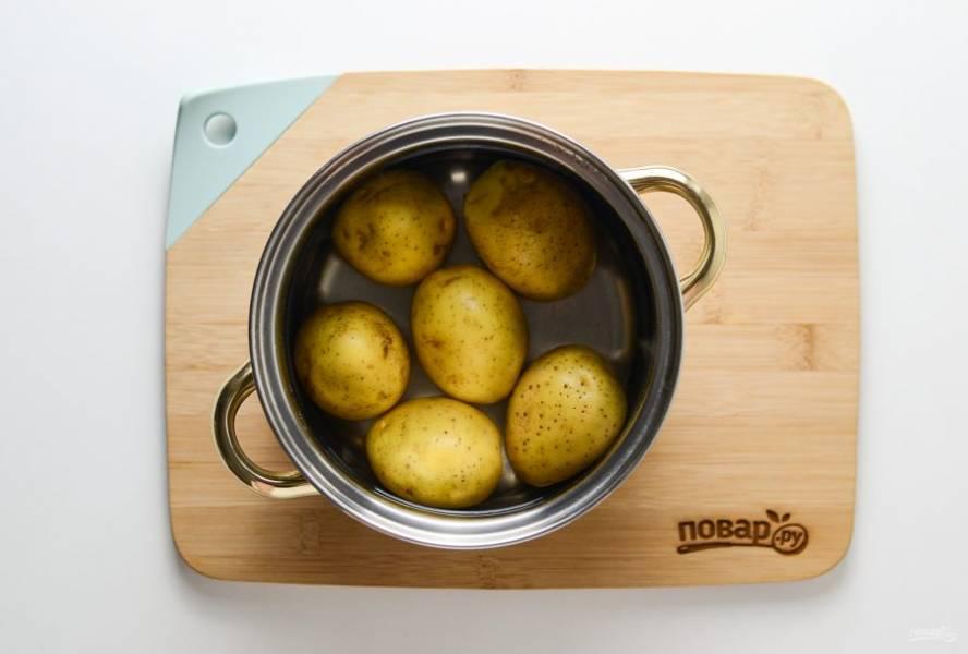 Картофель тщательно помойте. Отварите в кожуре до полуготовности, примерно 7-8 минут.