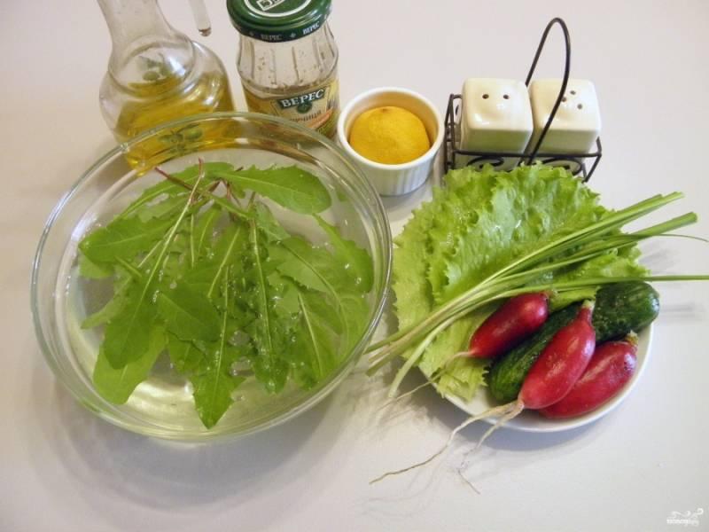 Приготовьте продукты для салата. Листья одуванчика тщательно промойте и замочите в холодной воде на 30 минут. Это нужно сделать для того, чтобы ушла горечь.