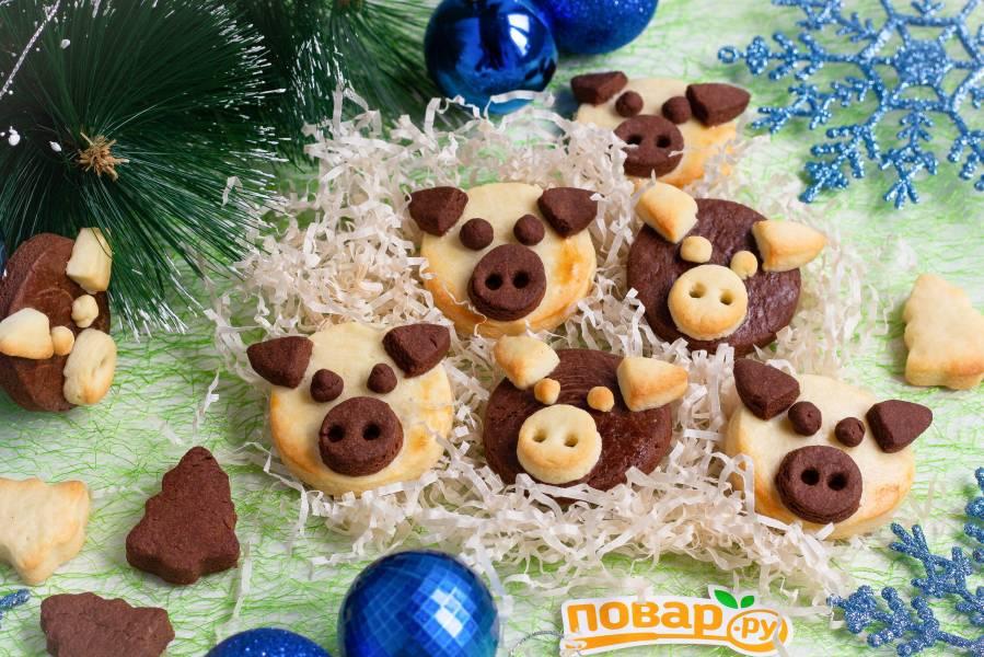 """Печенье """"Поросята"""" на Новый год"""