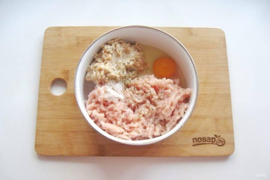Всыпьте соль и сушеный базилик.