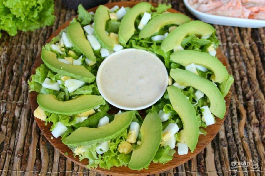 Авокадо чистим, нарезаем дольками и выкладываем сверху.