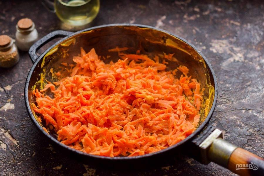 Готовая морковь станет нежной и мягкой.