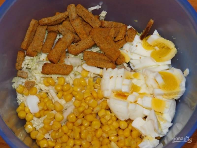 Затем добавьте нарезанные яйца и сухарики.