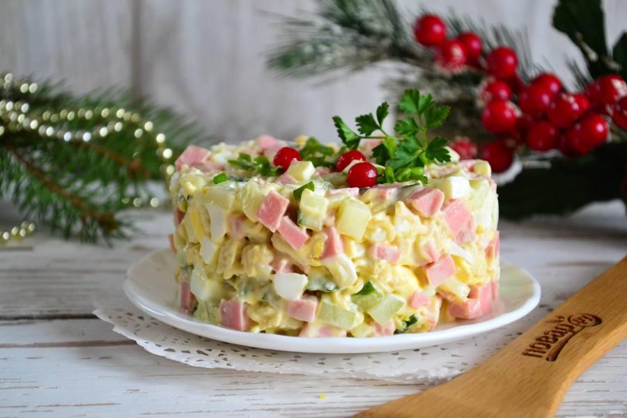 Салат с колбасой и вермишелью быстрого приготовления