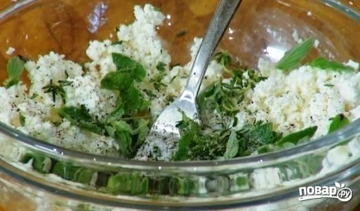 Включаем духовку на 200 градусов и готовим начинку. В творог добавляем соль и перец, разминаем вилкой. Добавляем по 2 веточки орегано и тимьяна. Травы можно заменить на прованские травы.